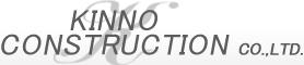 KINNNO CONSTRUCTION CO.,LTD
